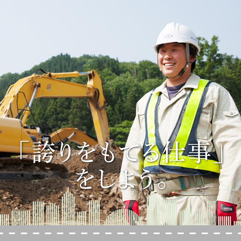 三井物産エアロスペース株式会社
